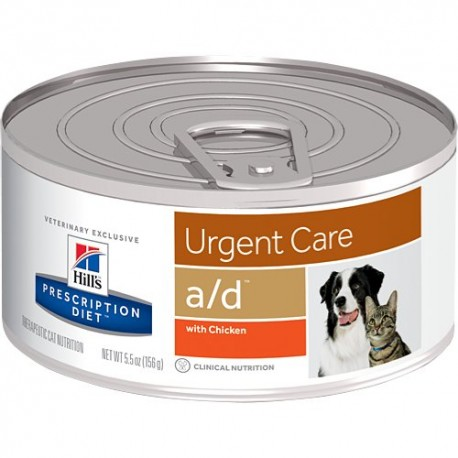 Hill's™ Prescription Diet™ Canine/Feline a/d Lata